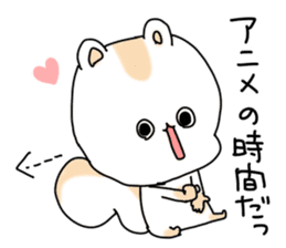 White squirrel sticker #6075962