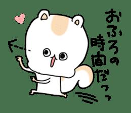 White squirrel sticker #6075963