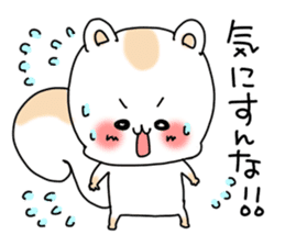 White squirrel sticker #6075964
