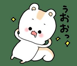 White squirrel sticker #6075967