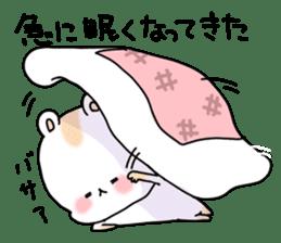 White squirrel sticker #6075977