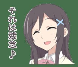 Schoolgirl, such as the Queen sticker #6079756