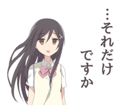 Schoolgirl, such as the Queen sticker #6079779