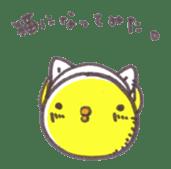 maru-piyo.2. sticker #6083211