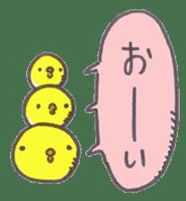 maru-piyo.2. sticker #6083216