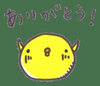 maru-piyo.2. sticker #6083221