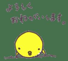 maru-piyo.2. sticker #6083222