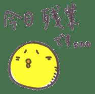 maru-piyo.2. sticker #6083225