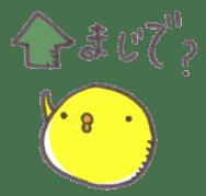 maru-piyo.2. sticker #6083227