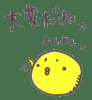 maru-piyo.2. sticker #6083228
