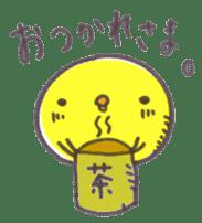maru-piyo.2. sticker #6083229
