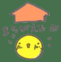 maru-piyo.2. sticker #6083230