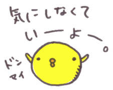 maru-piyo.2. sticker #6083232