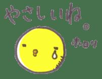 maru-piyo.2. sticker #6083233