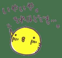 maru-piyo.2. sticker #6083234