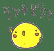 maru-piyo.2. sticker #6083235