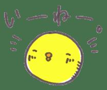 maru-piyo.2. sticker #6083236