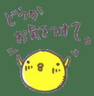 maru-piyo.2. sticker #6083238