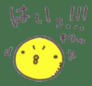 maru-piyo.2. sticker #6083239