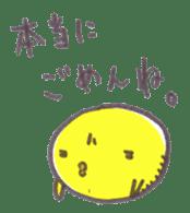 maru-piyo.2. sticker #6083241
