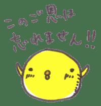 maru-piyo.2. sticker #6083244