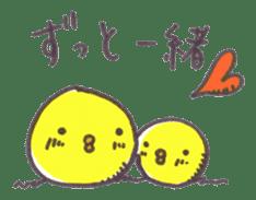 maru-piyo.2. sticker #6083246