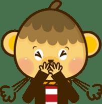 Mino sticker #6085862