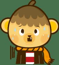 Mino sticker #6085868
