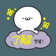 """สติ๊กเกอร์ไลน์ """"TANSOKU CHAN"""" -Can be used at work-"""