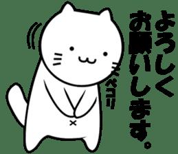 Cat Show sticker #6089096