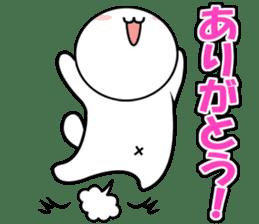 Cat Show sticker #6089098