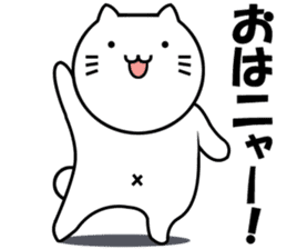 Cat Show sticker #6089100