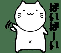 Cat Show sticker #6089102