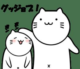 Cat Show sticker #6089103