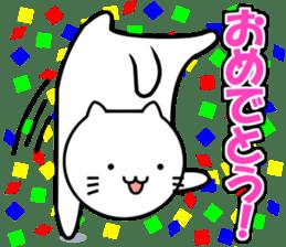 Cat Show sticker #6089105
