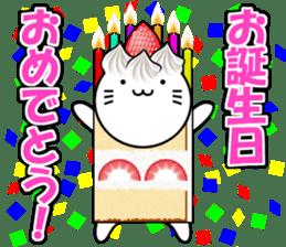 Cat Show sticker #6089106