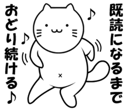 Cat Show sticker #6089107
