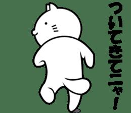 Cat Show sticker #6089108