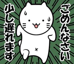 Cat Show sticker #6089112