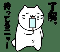 Cat Show sticker #6089113