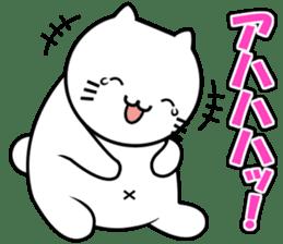 Cat Show sticker #6089121