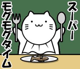 Cat Show sticker #6089134