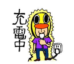 STARDUCK TONY!! sticker #6090983