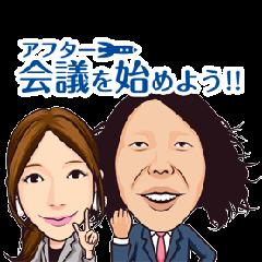 Skyrocket Company Sticker for office