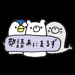 animal trio sticker 3
