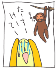 Bananada Masaru sticker #6100113