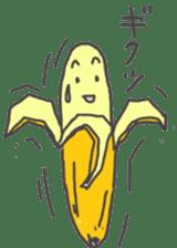 Bananada Masaru sticker #6100119