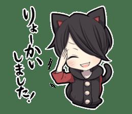 BLACK KITTEN 3 sticker #6107107