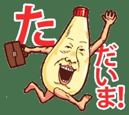 Mayonnaise Man 3 sticker #6111365
