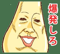 Mayonnaise Man 3 sticker #6111379